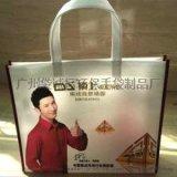 廣州無紡布時尚環保袋
