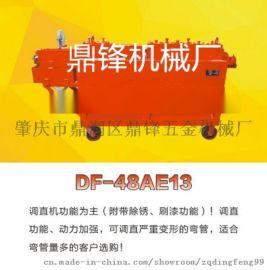 鼎锋机械厂家直销钢管调直机除锈刷漆机