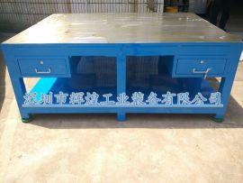深圳市 辉煌HH-017 温州重型钳工工作台 清远车间模具维修台装配台