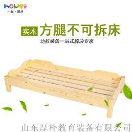 【幼儿园方腿不可拆床】山东厚朴 幼儿园午睡床 儿童实木重叠床简约现代可定制