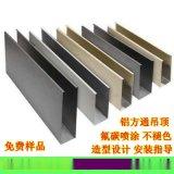 厂家直销铝方通吊顶 热转印木纹色铝方管 U型方通