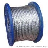 优质进口316不锈钢包胶钢丝绳 选力腾 316不锈钢绳
