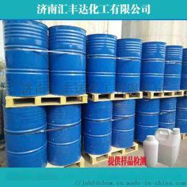 丙酸乙酯 工业级正丙酸乙酯厂家直销