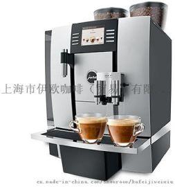 上海优瑞jura giga x7商用全自动咖啡机