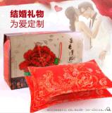 结婚婚庆用品枕头节日茶枕芯套装新婚结婚礼物