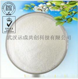 供应磷酸二氢钾 (7778-77-0) 促生长 现货