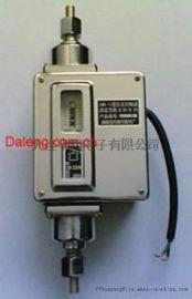 **CWK-11型压差控制器