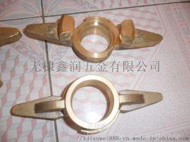 供應無棣鑫潤鑄造黃銅DN50羊角快速扣壓式接頭
