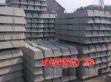 矿用水泥轨枕的型号及厂家,质量保证