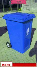 廣場垃圾箱銷售商 市政環衛垃圾箱廠價