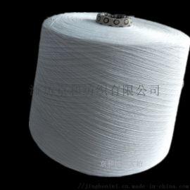 供应8支涤纶纱 t8s  全涤纱线  涤纶化纤纱