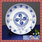 欧式金边陶瓷纪念盘 景德镇陶瓷盘 装饰品陶瓷摆盘