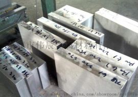 直销SKD11冷作模具钢棒材 DC53透气钢板