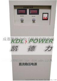 兰州1000V10A可调稳压直流电源厂家直销