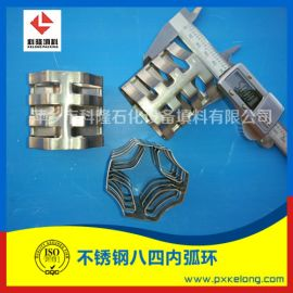 304材质八四内弧环DN76不锈钢八四内弧环填料
