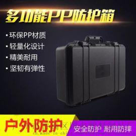 安全防護箱@實用車載塑料工具箱 @多功能儀器保護箱