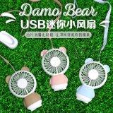 直銷迷你手持風扇USB攜帶型發光迷你手持風扇