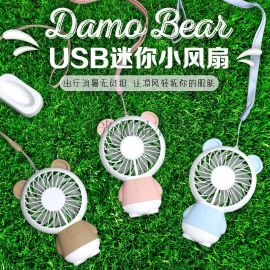 直销迷你手持风扇USB便携式发光迷你手持风扇