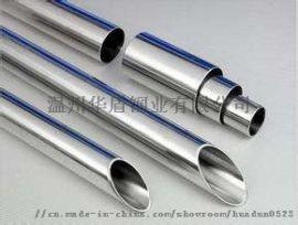 304食品级不锈钢管卫生流体洁净管道