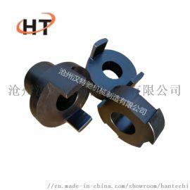 滑块联轴器WH型联轴器