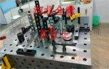 现货供应焊接工装夹具,北京三维柔性焊接工装批发商