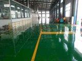 西安咸阳汉中安康商洛彩色陶瓷颗粒防滑路面施工标准