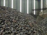 江苏安徽岩棉保温材料-玄武岩(Basalt)