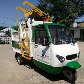 电动三轮钩臂式环卫车翻桶挂桶自卸式垃圾车电动垃圾车