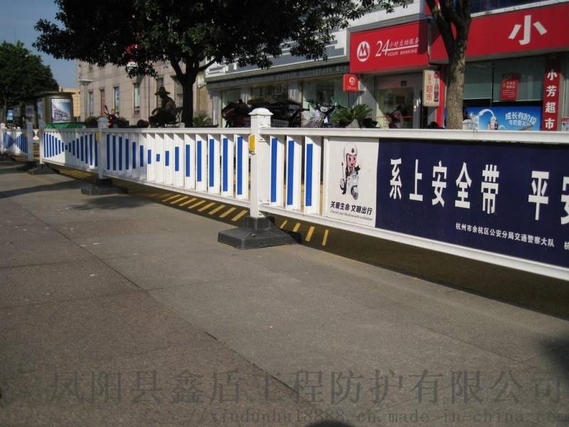 安徽铜陵道路护栏 绿化带隔离栏 市政护栏