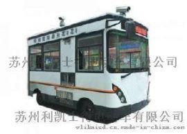 上海電動移動式經務室,火車站流動經務室