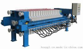 污水处理压滤机 环保设备过滤机 隔膜1250压滤机