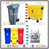 90升注塑环保箱模具 45L注射工业垃圾车模具