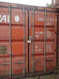 国际海运集装箱,冷冻箱等专业出售