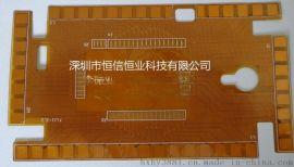 上海FPC生产厂家,双面沉金FPC电路板快速生产