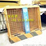 廣西工地施工隔離護欄圖片丨南寧臨邊護欄