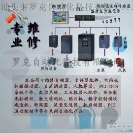 深圳SEW变频器维修点