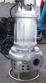 工程专用 吸鹅卵石泵山东江淮泵业种类繁多表里如一