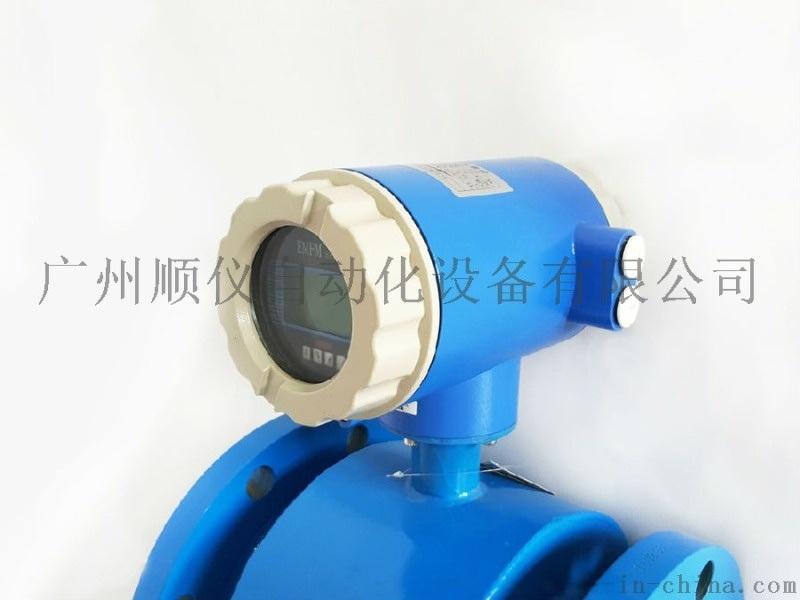 广州  电磁流量计价格,广州  电磁流量计厂家,广州  电磁流量计选型
