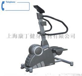 Royalfit罗菲健S900商用台阶器踏步机室内有氧健身器材臀部塑身机