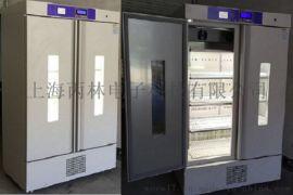 上海丙林低温人工气候培养箱(LED光源)