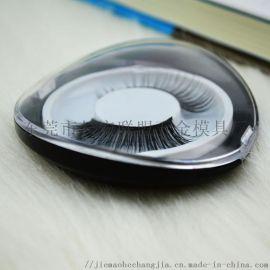 弧形透明新款假睫毛收纳盒
