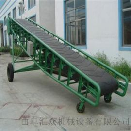 装船升降型输送机运行平稳 供应皮带上料机