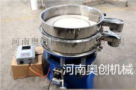 夜光粉专用超声波振动筛|超声波旋振筛生产厂家