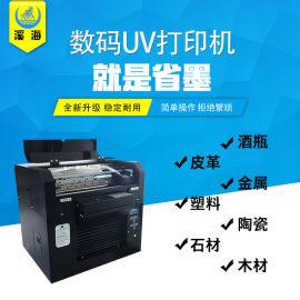 山东UV平板打印机生产厂家 数码平板打印机 手机壳打印机 小型创业加工设备