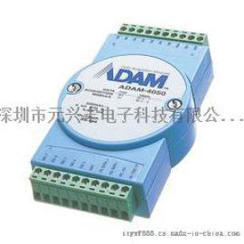 研华ADAM-4050 7路输入8路数字量输出模块