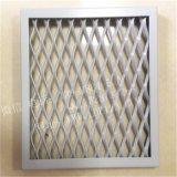 金屬網鋁網板廠家定製