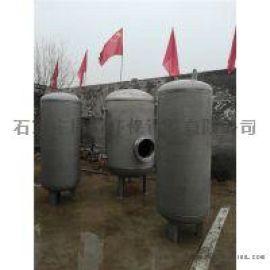 邯郸工业用气囊式压力罐BeDY-600