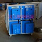 光氧催化工业废气处理设备等离子净化器