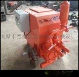 云南红河液压砂浆泵大坝砂浆注浆机锚固砂浆泵厂家