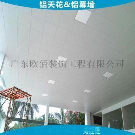 办公室集成吊顶铝扣板天花安装施工 600*1200微孔吸音金属扣板吊顶安装
